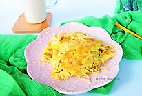 【鸡蛋土豆丝饼】#我要上首页清爽家常菜#的做法