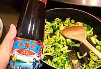 #李锦记旧庄蚝油鲜蚝鲜煮#李锦记旧庄蚝油与西兰花的碰撞的做法
