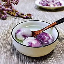 #憋在家里吃什么#紫薯琉璃芝心汤圆