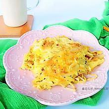 【鸡蛋土豆丝饼】#我要上首页清爽家常菜#