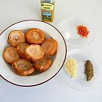 黑胡椒烤香菇的做法图解1
