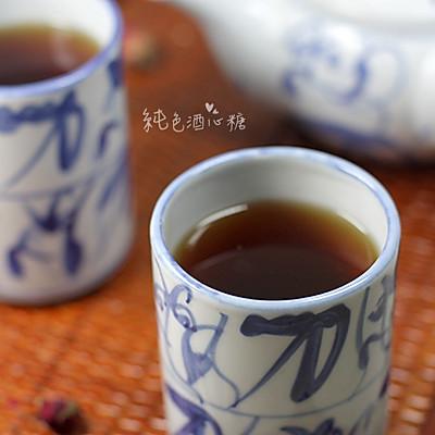 荷叶决明子玫瑰茶——瘦身刮油茶