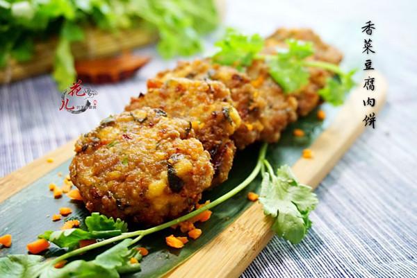 养生和美味兼得的香菜豆腐肉饼的做法