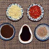 #新年开运菜,好事自然来#蒜泥烤茄子的做法图解3