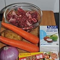 咖喱牛腩的做法图解1