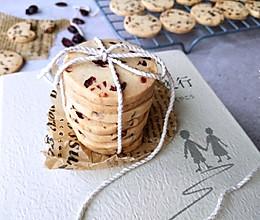 蔓越莓饼干(少油少糖)#春季减肥,边吃边瘦#的做法