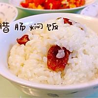 腊肠焖饭#美的初心电饭煲#的做法图解4