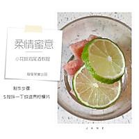 #花10分钟,做一道菜!#含情脉脉的鸡尾酒——柔情蜜意的做法图解7