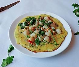 香香扇贝烀蛋饼的做法