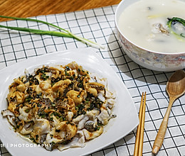 黑鱼二吃——葱香鱼片&鱼骨汤的做法