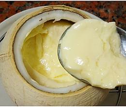 原只椰子炖蛋 的做法