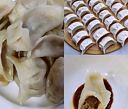 #餐桌上的春日限定#手工牛肉饺子的做法
