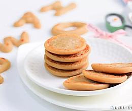 苹果板栗饼 宝宝辅食食谱的做法