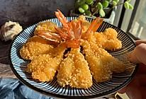 #憋在家里吃什么#炸虾的做法