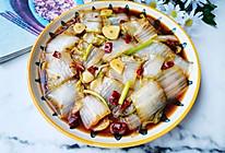 #我的养生日常-远离秋燥#酸辣白菜的做法