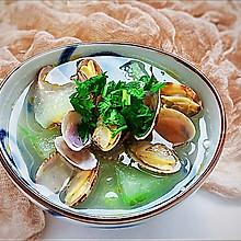 #花10分钟,做一道菜!#夏季祛湿冬瓜蛤蜊汤