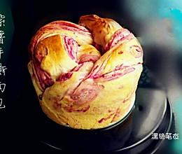 免揉【紫薯手撕面包】的做法