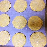 #硬核菜谱制作人#芝麻南瓜饼的做法图解7