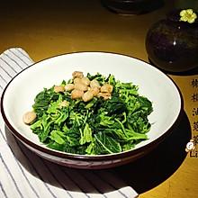 橄榄油苋菜