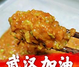 美味营养牛肉馅(不腥不柴,包子饺子好搭档)的做法