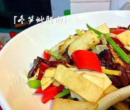 冬笋炒腊肉[简单三部曲]的做法