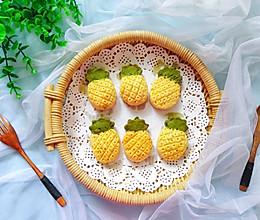 #硬核菜谱制作人#香甜不腻的可爱凤梨酥