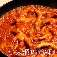 韩式辣鸡爪的做法图解6