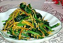 金针菇拌菠菜的做法