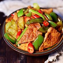 #快手又营养,我家的冬日必备菜品#家常豆腐