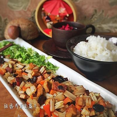 豉香芹菜豆腐干