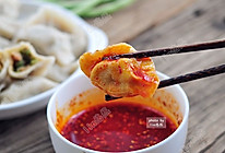 豇豆饺子的做法