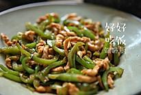 #家常菜# 米饭杀手尖椒肉丝(鸡丝)的做法