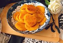 简单易学的原味南瓜饼的做法