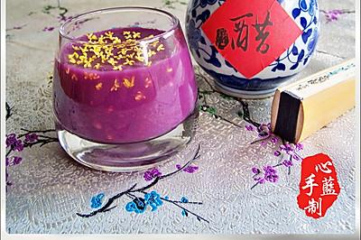 桂香紫薯杂粮羹