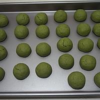 日式抹茶奶油球的做法图解13