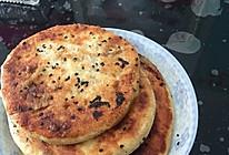 羊肉馅饼的做法