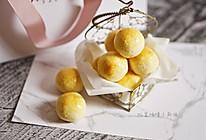 #母亲节,给妈妈做道菜#椰蓉一口球的做法