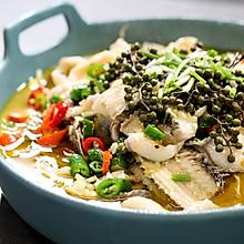 极妙厨房丨酸辣鲜香的金汤藤椒鱼