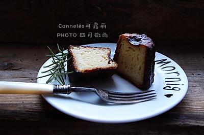 可露丽Cannelés
