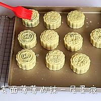 广式莲蓉蛋黄月饼#手作月饼#的做法图解14