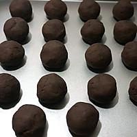 蛋黄豆沙酥皮月饼#手作月饼#的做法图解13