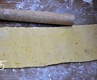 椰香南瓜馅饼儿的做法图解11