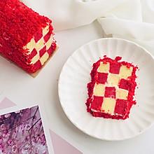 #520,美食撩动TA的心!#红丝绒棋格蛋糕