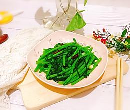 #母亲节,给妈妈做道菜#清炒茼蒿的做法