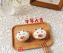牛牛豆腐皮饭团的做法