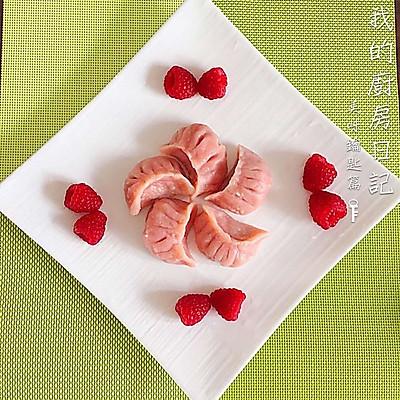 纯果蔬花样饺子
