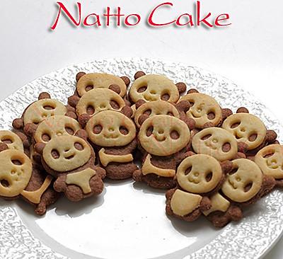 萌货熊猫饼干----送小朋友的六一礼物 的做法