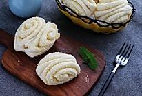 #肉食者联盟#椰蓉花卷馒头-格瑞美厨GOURMETmaxx的做法