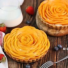 你一定没吃过这样的芒果派,味道赞爆了!
