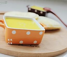 西式奶香南瓜浓汤的做法